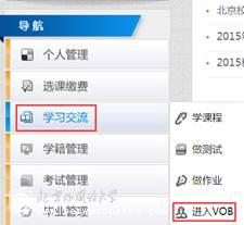说明: C:\Documents and Settings\Administrator\桌面\vob.png